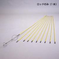 ◆メーカー:ジェフコム ◆商品名:通線工具 ジョイントグラスライン(継ぎ足し式ロッドタイプ) ◆型番...