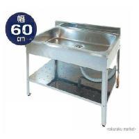 ◆型番:SK-0600 ◆本体サイズ(mm):600(間口)×550(奥行)×780(高さ) ◆重量...