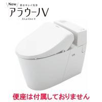 ◆メーカー:パナソニック ◆型式:XCH301WS ◆品名:NewアラウーノV 床排水標準タイプ 手...