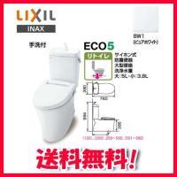 ◆メーカー:リクシル LIXIL ◆品名:アメージュZ便器 リトイレ フチレス アクアセラミック床排...