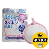 【ネコポス専用】洗たくマグちゃん マグネシウム 洗濯 消臭+洗浄+除菌 ピンク