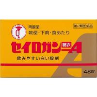 ●胃腸薬 セイロガン糖衣Aは100年以上前から使用されている正露丸の姉妹品です。 ●セイロガン糖衣A...