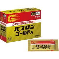 ●グアイフェネシンがのどに付着した原因物質の排出を助け、かぜ症状を和らげます。 ●せき、たん、のどの...