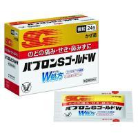 パブロンSゴールドW微粒は、アンブロキソール塩酸塩、L.カルボシステインをはじめ6種類の有効成分を配...
