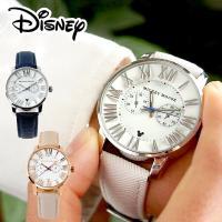 【ゆうパケ発送】腕時計 ディズニー レディース メンズ ミッキー 腕時計 3D 立体 インデックス ...