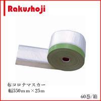 コロナ処理とはプラスチックフィルム、紙、金属箔などの処理基材表面をコロナ放電照射により改質させる表面...