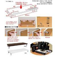 テレビ台 ローボード TV台 テレビラック PCモニタースタンド・ロータイプ 重量5kgまで|rakusouya|06