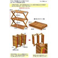棚 収納ラック 折り畳み 折りたたみ式ラック アカシア材オイル仕上げ キャンプ グランピング 完成品 3段 ワイド|rakusouya|07