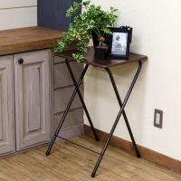 サイドテーブル 折りたたみ ミニテーブル ハイタイプ rakusouya