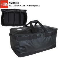 TNFの定番、BCシリーズと同じTPEファブリックラミネート素材を使用した大型のギアコンテナバッグ。...