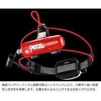 PETZL(ペツル) E36AHR 2B NAO+ 【750ルーメン】