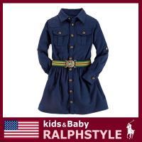 ビンテージ風のコットンツイルシャツドレスです。 ストライプ柄とブラストーンのバックルがついたベルトが...