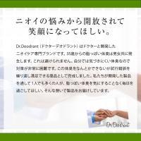 制汗剤 メンズ 男 加齢臭 対策 頭皮 臭い 専用スプレー 薬用DEO 35 PLUS+ (100ml×2本) ドクターデオドラント|ramsmarks|09