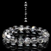 レインボー水晶ブレスレット 10mm 最高品質/お一人様1本限定