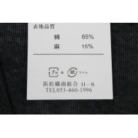 YS-ran:jinbei-mens-a-13jm-15-04