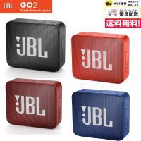 JBL GO2 Bluetooth スピーカー 本体 IPX7防水 ポータブル 並行輸入