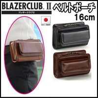■バッグインフォメーション■ ◆サイズ:横幅16×高さ11×厚み5センチ ◆素 材:牛革 ◆カラー:...
