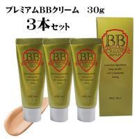 ●白浮きしない、自然な色味 ●日やけによるシミ・ソバカスを防ぎます(SPF21・PA++)  【使用...