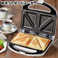 ●冷めたサンドウィッチの温め直しに ●基本レシピ:サンドウィッチ用食パン…4枚、バター…適量、具…適...