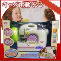●女の子に大人気・キッズ・電動マシン ●ブルーライトが光る!小物入れ付き! ●糸、布が既にセットされ...