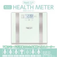 ・商品名:デジタル体脂肪ヘルスメーター ・カラー:ホワイトのみです  ※商品画像より、ややガラス色に...