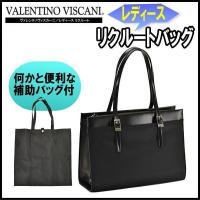 ◆就職活動、面接、外回り営業など、忙しい女性を応援するレディースビジネスバッグ。 ◆広めのマチ幅で、...