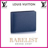 ルイヴィトン LOUIS VUITTON LV ルイ ヴィトン 財布 小財布 2つ折り財布 二つ折り...