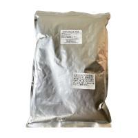 ココナッツミルクパウダー(1kg)