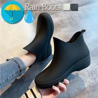 レインシューズ レインブーツ 長靴 雨靴 フラッ トカジュアル 歩きやすい 防水^bo-699^