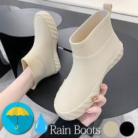 レインブーツ レインシューズ 長靴 雨靴 防水 シンプル カジュアル (送料無料) ^bo-700^