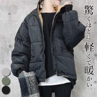 アウター レディース コート 中綿 暖かい ゆったり 大きいサイズ 軽い 韓国 おしゃれ(jk115)SALE