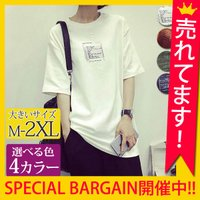 Tシャツ カットソー レディース バッグプリント トップス 半袖    【Mサイズ】 丈67cm 身...