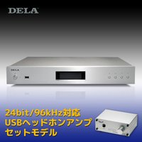 メルコシンクレッツ製 DELA 高音質オーディオ用NASの第2世代版 オーディオ用NAS「HA-N1...