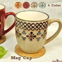 エスニックデザインがかわいい、陶器のマグカップ♪ 新生活やプレゼントにもピッタリ♪