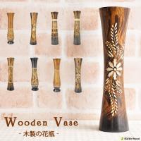 天然のマンゴーの木からできたハンドメイドの木製の花瓶です♪  直径 約7.5cm 内径6cm 長さ約...