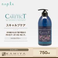 ≪シャンプー≫ 頭皮と髪にやさしいコハク酸系界面活性剤をベースにし、シリコーンフリーシャンプーで、き...