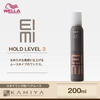 ウエラ アイミィ カールクラフトワックスムース 200ml WELLA EIMI ワックス スタイリング剤 レディース メンズ パーマ 巻き髪 ストレート おすすめ ランキング