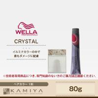 ウエラ プロフェッショナル イルミナ カラー 1剤 クリスタル 80g|wella カラー剤 ヘアカラー 業務用 サロン専売品 メール便対応4個まで