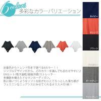 レディース UVカット&クールカーディガン ドルマン袖 全6色 新品未使用品 t-003