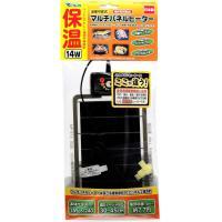 製品サイズ(mm):W155×D240 対応ケージサイズ:30〜45cm