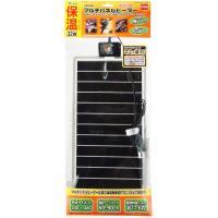 ビバリア マルチパネルヒーター 32w【日本製】【在庫有り】「1点まで」