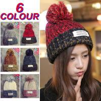 新作商品秋冬にぴったりの毛糸ポンポンニット帽が多色で新登場♪ケーブル編みにポンポン付きと暖かくてオシ...