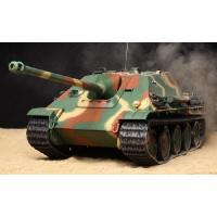 1/25RCT [タミヤ] パンサーA (専用プロポ付き) ドイツ戦車 《06月仮予約》