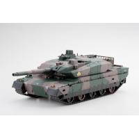 CCP/XQTK24-10/1/24 RC 陸上自衛隊10式戦車(試作車両)メインバトルタンク
