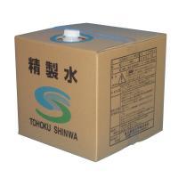 精製水/バッテリー液   20L コック付 2401(1個)