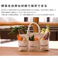 ベジバッグ ショッピングバッグ ラージ トートバッグ マザーバッグ ポケット 大きめ シンプル 帆布 布 使いやすい