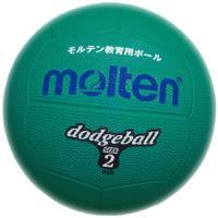 molten(モルテン) ゴムドッジボール2号球 GR(緑) D2G  【商品説明】  JANコード...