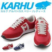 KARHU/カルフ スニーカー アルバトロス ベリー レディース 靴 (KH802531/KH802...