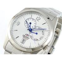 オリエント ORIENT 自動巻き 腕時計  時計職人、吉田庄五郎が1901年に時計店を開業したのが...
