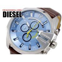 ディーゼル DIESEL メンズ 時計 盲目的に流行を追い求める従来のファッション業界の慣習にとらわ...